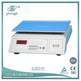 江苏正基 梅毒振荡器 ZJZD-III ZJZD-IV