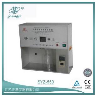 江苏正基 石英亚沸高纯水蒸馏器 SYZ-A SYZ-550 SYZ-135 SYZ-C
