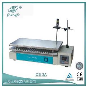 江苏正基 智能恒温电热板 DB-1A/DB-2A/DB-3A/DB-4A