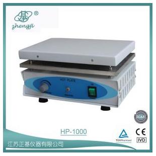 江苏正基 陶瓷电热板 HP-1000 HP-1500 HP-2000