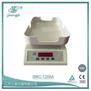 江苏正基 采血称 BMC-1200A BMC-1200B