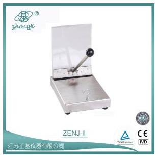江苏正基 血液分浆夹 ZENJ-II
