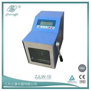 江苏正基 拍打式无菌均质器 ZJLW-10