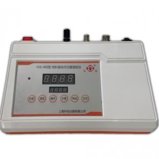 上海纤检仪器-HJS-400型饲料混合均匀度测定仪(带打印机)
