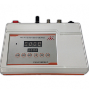 HJS-400型饲料混合均匀度测定仪(带打印机)