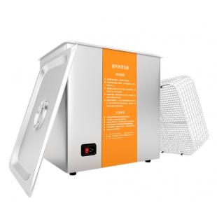 洁力美  高频液晶超声波清洗器 KS-600TDB
