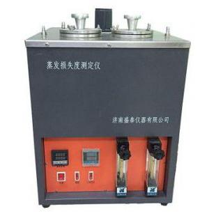 山东盛泰润滑油和润滑脂蒸发损失测定仪SY7325