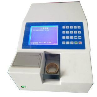 X荧光硫分析仪