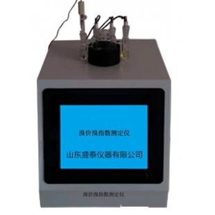 自动溴价溴指数测定仪