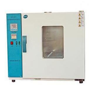 有機熱載體熱氧化安定性測定儀