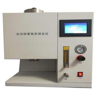 自动残炭测定仪
