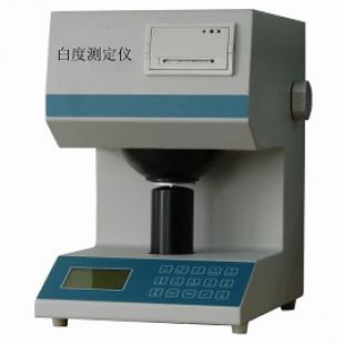液晶白度测定仪
