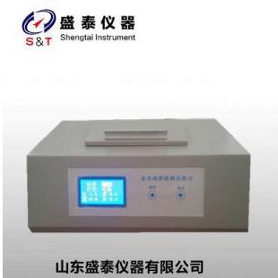 植物油色度儀-動植物油色度試驗器