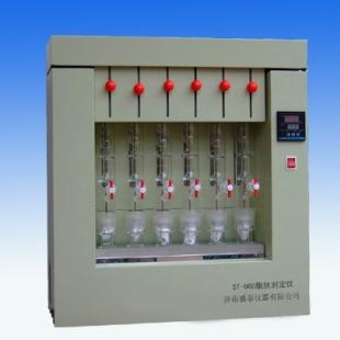 山东济南节水型自动粗脂肪仪