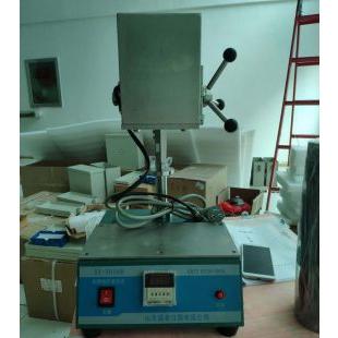 润滑脂防腐性能测定仪