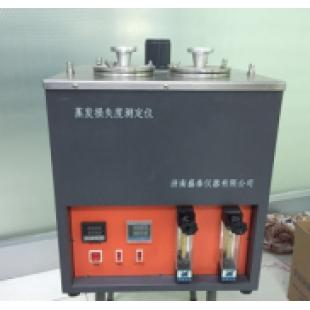 润滑油脂蒸发损失度测定仪GBT7325