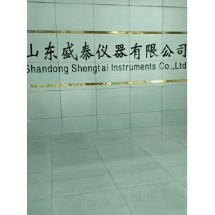 SH6138 动态润滑脂防腐蚀仪