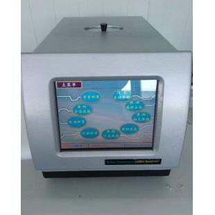 SH407 X熒光硫分析儀
