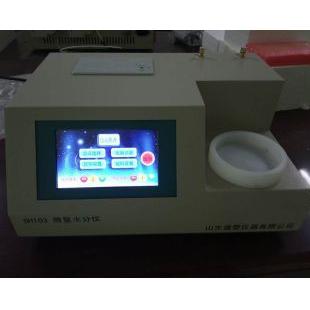 潤滑脂微量水分的自動測定解決方案