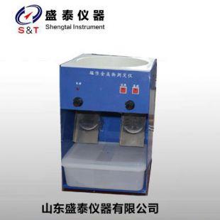 面粉磁性金属物试验器
