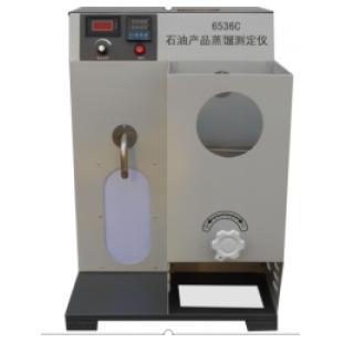 SD-6536C石油产品蒸馏测定仪(带制冷)