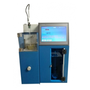 GB/T7534-2004工业用挥发性有机液体沸程