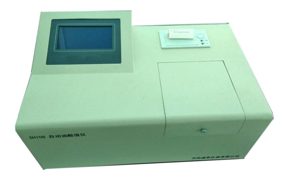 SH108酸值仪.jpg