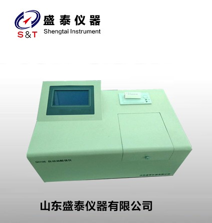 SH108全自动油酸值仪.jpg