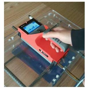 钢筋保护层测定仪/一体扫描仪