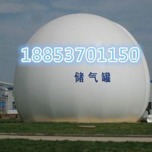 济宁力扬其它行业专用仪器GHJ沼气储气柜 沼气设备性能价格详情咨询