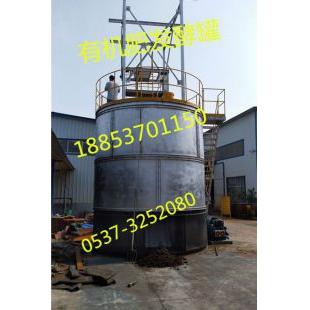 济宁力扬其它行业专用仪器DRE高温好氧发酵罐 发酵设备