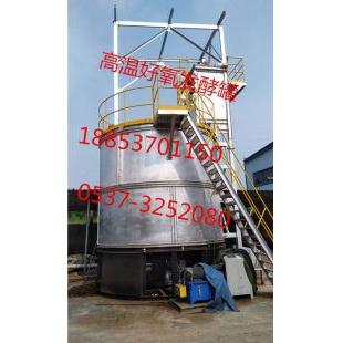 济宁力扬其它行业专用仪器SEW高温好氧发酵罐 有机肥发酵罐