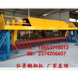 湖北槽式翻堆机、堆肥发酵翻堆机优势