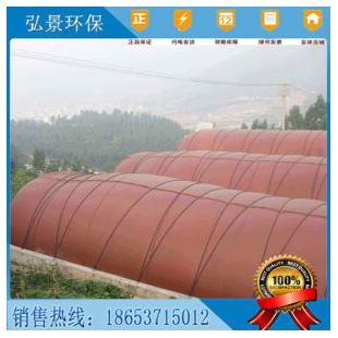 菏泽粪污处理——沼气发酵袋