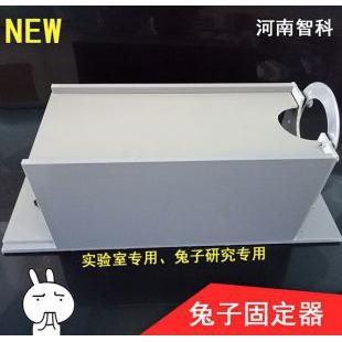 兔子固定箱 PVC材质 智科仪器