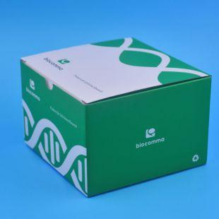 快速质粒小提试剂盒离心柱型50次