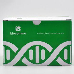 快捷型植物基因组DNA提取试剂盒离心柱型50次