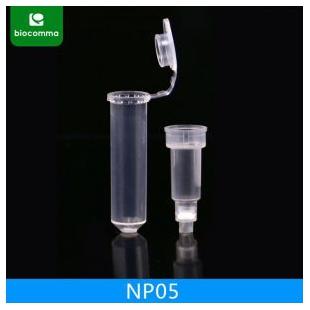 CommaPrep™ 微量样品凝胶回收柱,吸附柱无盖,透明压圈