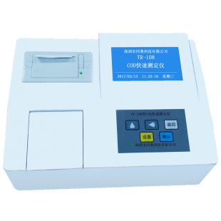 深圳同奥科技化学需氧量测定仪/COD_TR-108型COD测定仪
