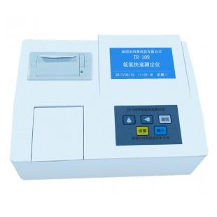深圳同奥科技氨氮测定仪TR-109型氨氮测定仪哪家好氨氮快速测定仪