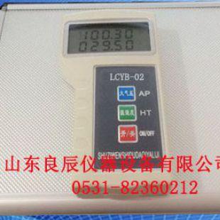 山东良辰智能数字气压计LCYB-01