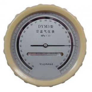 空盒气压表DYM3(铝盒包装)