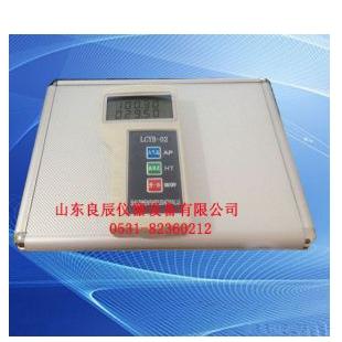 智能型数字大气压计LCYB-01