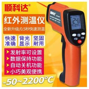 北京顺科达科红外测温仪
