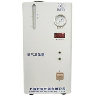 上海析迪氢气发生器XDH-300C