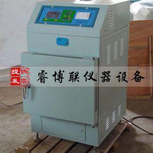 献县睿博联其它实验室常用设备HYRS-6燃烧法沥青分析仪