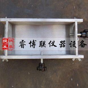 献县睿博联其它实验室常用设备GB/T 2542-2012砌墙砖二次成型试模