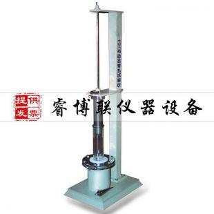 献县睿博联其它实验室常用设备TH-040土工布动态穿孔测定仪