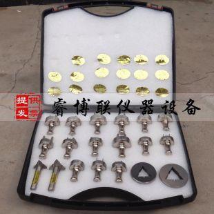 河北睿博联其它实验室常用设备GB1002-19插头插座量规