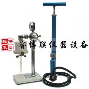 河北睿博联ZNS-1泥浆失水量测定器